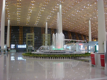 Terminal Pekin