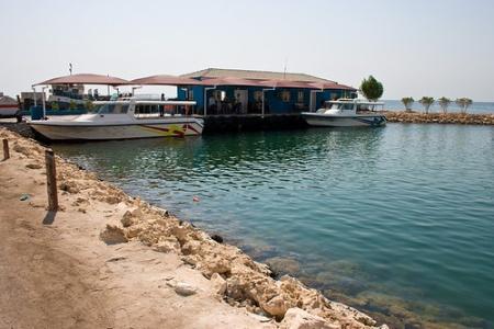 Islas Hawar