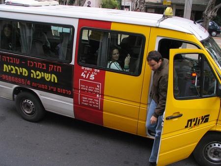 Autobus Israel