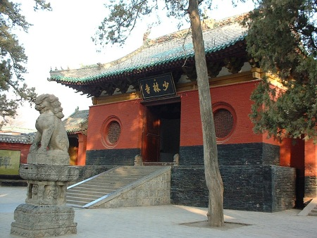 Parque Songshan