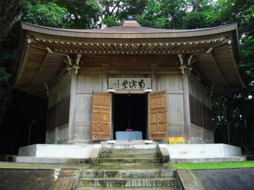 ... turísticas y atracciones en Garapan Garapan 3 – Ser Turista