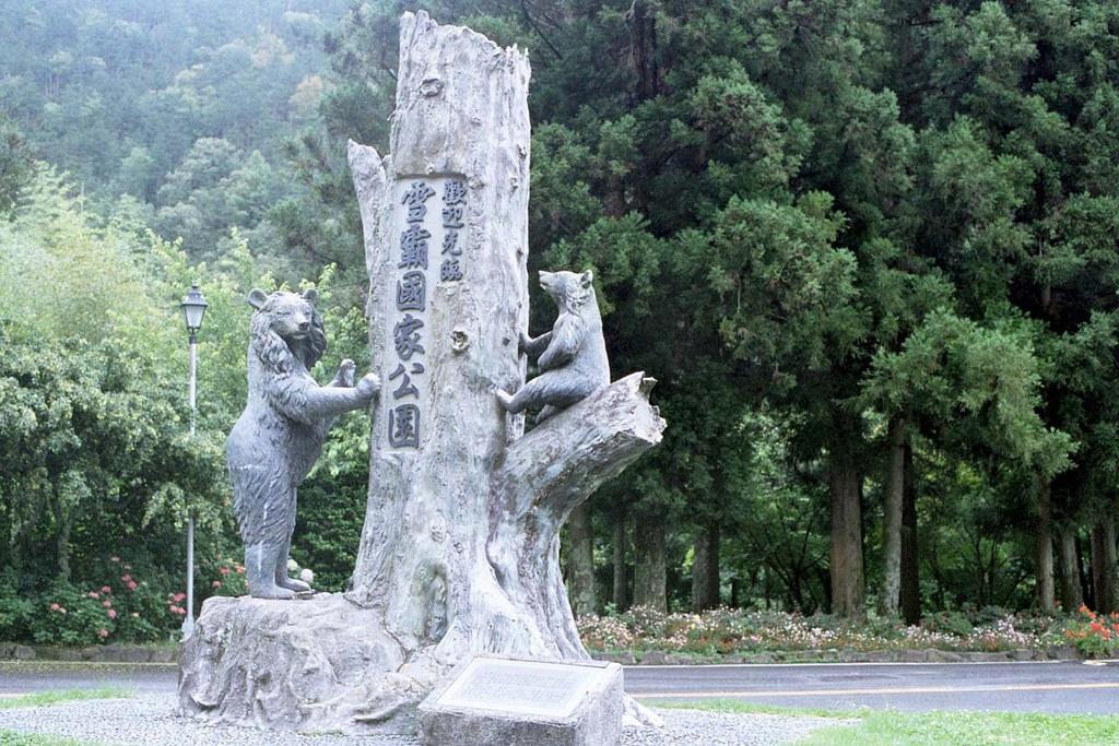 Parque Shei Pa 1
