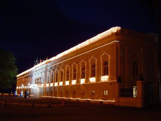 Palacio dos Leoes 2