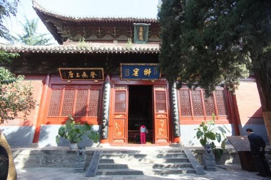 Templo del Caballo Blanco 2
