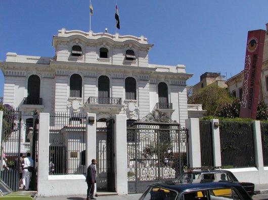 Museo Nacional de Alejandria 1