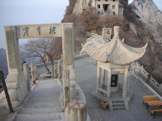 Monte Hua 4