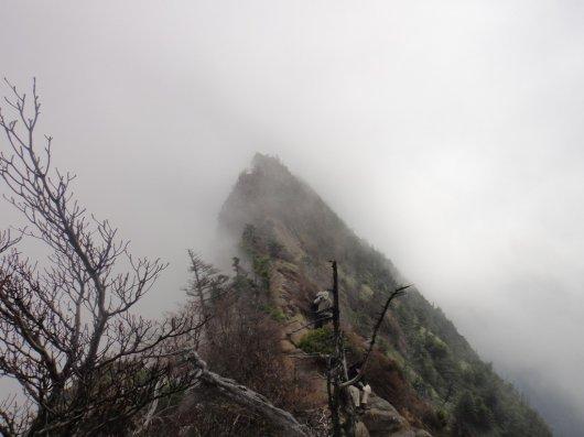 Monte Ishizuchi 1