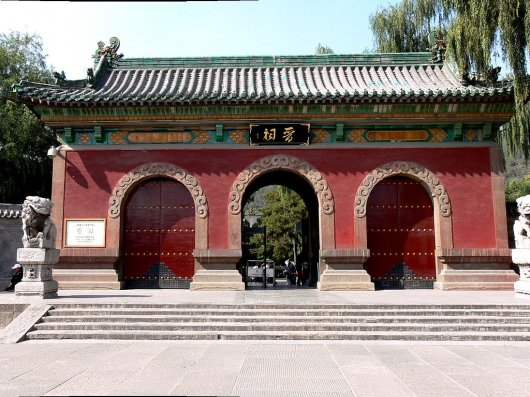 Templo Jinci 2